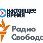 """""""Радио Свобода"""" и """"Настоящее время"""" предложили части сотрудников уехать из России"""